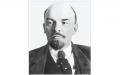 Kỷ niệm 151 năm Ngày sinh V.I.Lênin (22/4/1870 - 22/4/2021)